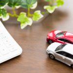 車検と自動車税