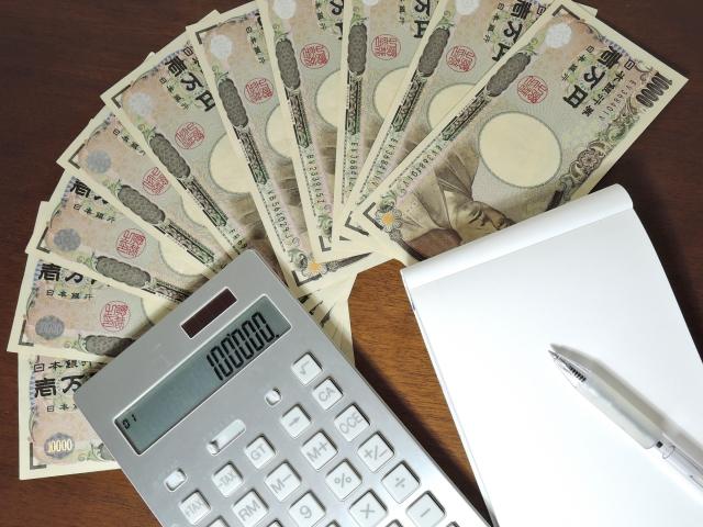 10万円 紙幣の写真