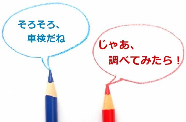 色鉛筆で書いた文字